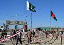 پاکستان نے پاک افغان سرحد آن والے کُجھ دناں وچ کھولن دا فیصلا کر لیا