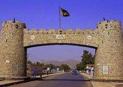 وفاقی حکومت دا پشاور وچ ایکسپو سینٹر بنان دا فیصلا، نینہ پتھر چالو مہینے رکھیا جائے گا