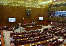 Senate passes resolution on Blasphemy laws