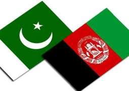 پاکستان نے افغانستان توں دہشت گرداں دی آمد روکن لئی سرحد اُتے تار لانی شروع کر دِتی