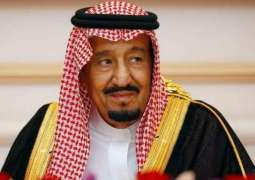 King Salman Abdul Aziz may visit to India this year