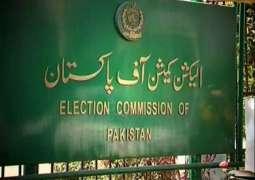 الیکشن کمیشن نے بائیو میٹرک ویری فکیشن مشیناں مُل لین لئی سمجھوتے اُتے دستخط کر دتے