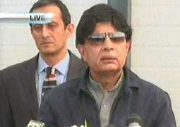 No player is allowed to ruin country's reputation: Chaudhry Nisar