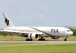 PIA demands government to restrict Gulf Airlines