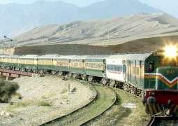 وفاقی حکومت نے سی پیک منصوبے تحت پشاور وچ سرکلر ریلوے منصوبا شروع کرن دا اعلان کر دتا