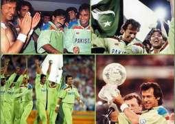 پاکستان نوں کرکٹ وچ عالمی چمپیئن بنے 25ورھے بیت گئے، یاداں اج وی تازا