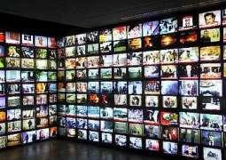 پیمرا نے موبائل کمپنی زونگ دے اشتہار اُتے پابندی لا دتی