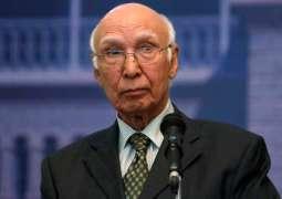 وفد لجنة حقوق الإنسان الدائمة لمنظمة التعاون الإسلامي يلتقي مستشار رئيس الوزراء الباكستاني للشؤون الخارجية