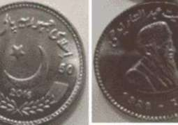 State Bank To Tribute Edhi With PKR 50 Coin