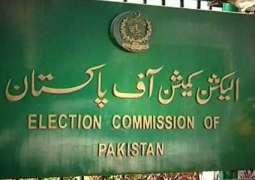 الیکشن کمیشن دا عام انتخابات لئی نویاں حلقیاں بندیاں کرن دا فیصلا