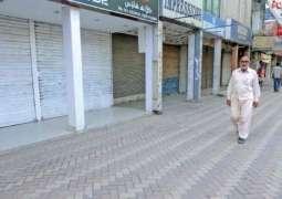 ذوالفقار علی بھٹو دی ورسی: سندھ حکومت دا 4اپریل نوں چھٹی دا اعلان