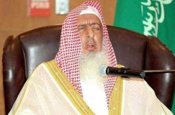 نشے خلاف جنگ 'جہاد' اے: سعودی مفتی اعظم