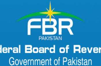 FBR activates dispute resolution forum; ADRC panels for 15 cities notified