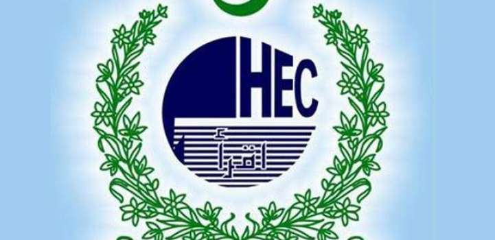 Double-Degrees allowed by HEC, notification issued