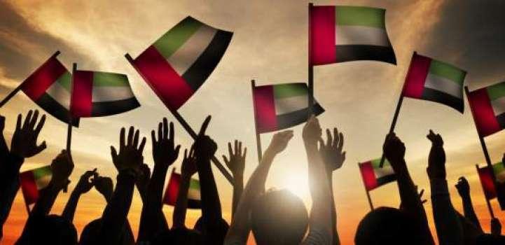 متحدہ عرب امارا ت وچ نویاں نوکریاں دا اعلان، تنخاہ 20,000درہم تک ہووے گی