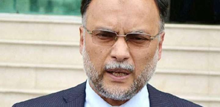Govt succeeded in improving economy: Ahsan Iqbal