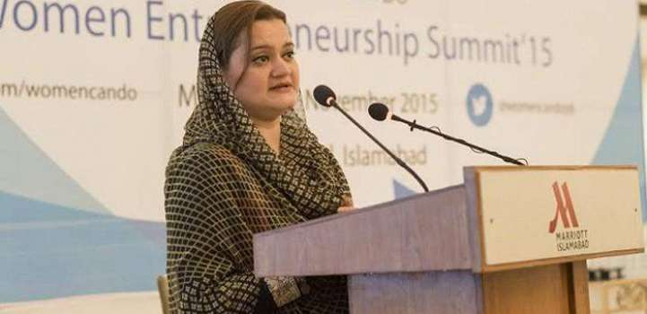 Marriyum for more pro-active role of APP in projecting soft image ..