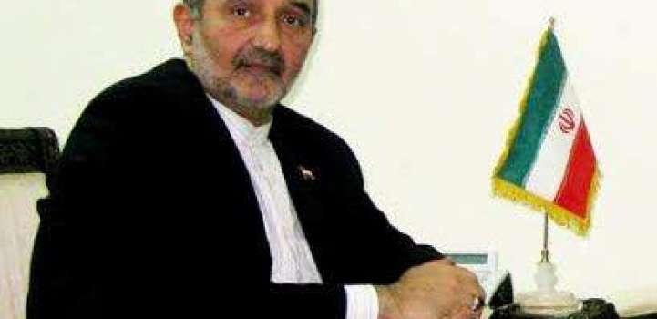 السفير الإيراني لدى باكستان: إيران تبدي رغبتها في انضمام إلى التحالف العسكري الإسلامي بقيادة ..