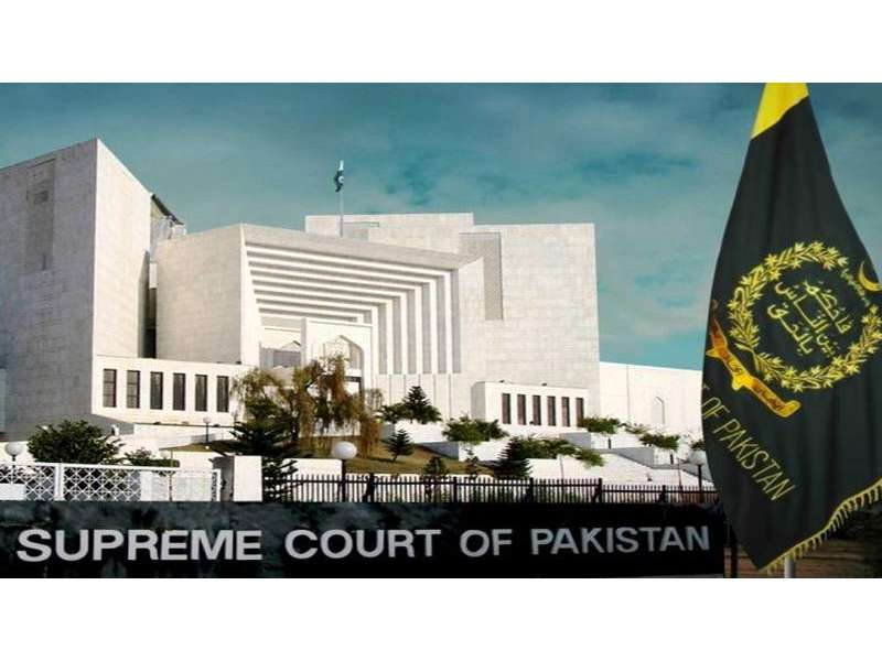 SC Issues Notice To Interior Ministry Over Increase Of NICOP