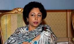 اقوام متحدہ ٹی پاکستان نا آخبتی مندوب ڈاکٹر ملیحہ لودھی نا اقوام متحدہ نا صدر دفتر اٹی نوروز نا بابت اڈ ہلوک آ دود آن تران