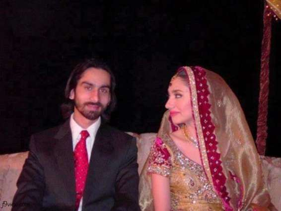 Mahira Khan S Ex Husband Re Married