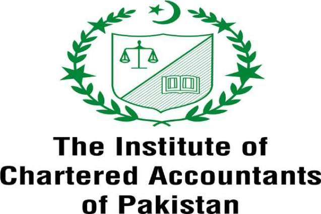 ICAP CFO moot in Karachi on March 14