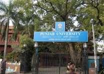 پنجاب یونیورسٹی انتظامیا نے یونیورسٹی دے سارے بوہے بند کر دتے