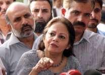 صوبائی وزیر خزانہ دی صدارت اجلاس، ٹیکس وصولیاں دا جائزہ گھدا گیا