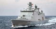 روس ہم بحیرہ روم اٹی جنگی بحری جہاز آتے گدریفے