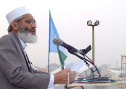 Amir Jamaat-e-Islami expresses his wish for PM, President