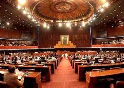 NA SAFRON sub-committee to consider case of alleged illegal