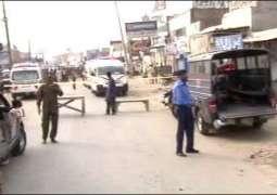 Blast on Bedian Road Lahore, 4 soldiers 2 civilians killed