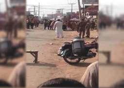 Suicide Blast in Lahore, 6 killed 10 injured