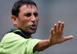 Younis khan scuffles with Umpire in Practice Match
