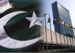 اقوام متحدہ دے امن مشن وچ رلت لئی فوجی دستہ سوڈان روانہ