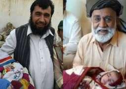 70 year old develops 42 ways of bringing economic crisis in Pakistan