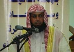 امام کعبہ الشیخ صالح بن محمد ابراہیم دی پشاور آمد