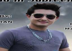 Harassment case: Pushto singer Shahsawar arrested