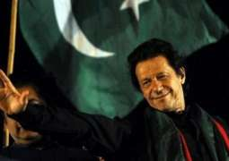 PTI to conduct 'rights march' to resolve public issues