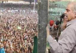 وزیر اعلا پنجاب دا فیصل آباد وچ میٹرو بس بنان دا اعلان