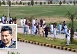 Mashaal murder case:  8 culprits for physical remand under police custody
