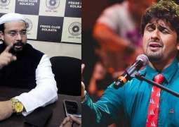 Award of Rs. 10 lacs to shave Sonu Nigam's head: West Bengal Maulvi issues fatwa