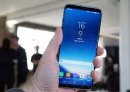 Samsung S8, S8+ prices announced in Pakistan