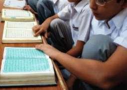 تعلیمی اداریاں وچ قرآن پاک دی تعلیم لازمی قرار دین دا بل منظور