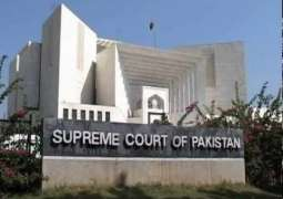 Supreme Court announces Panama verdict