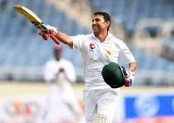Younis Khan to auction bat after completing 10k runs