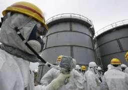 Mexico on alert after nuclear material theft