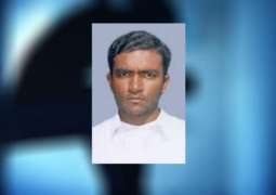 Former Indian Ranji cricketer Amol Jichkar commits suicide