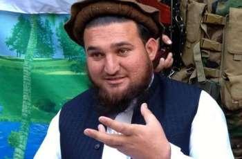 بھارت نا کنڈآن پاکستان اٹی دہشت گردی و مخ تفی و ریاستی سرپرستی پورو وڑاٹ بے نقاب مسنے دفتر خارجہ نا ترجمان نفیس ذکریا نا ہفتہ وار پریس بریفنگ