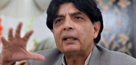 وزير الداخلية الباكستاني يزور مدينة كراتشي غداً